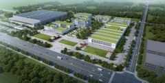 Site Plan Rendering of the Sino - German (Changzhou) Innovation Park?