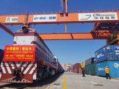 Central Asia-bound China Railway Express Qilu runs out of Qingdao Multimode Transport Center of the Demonstration Zone.